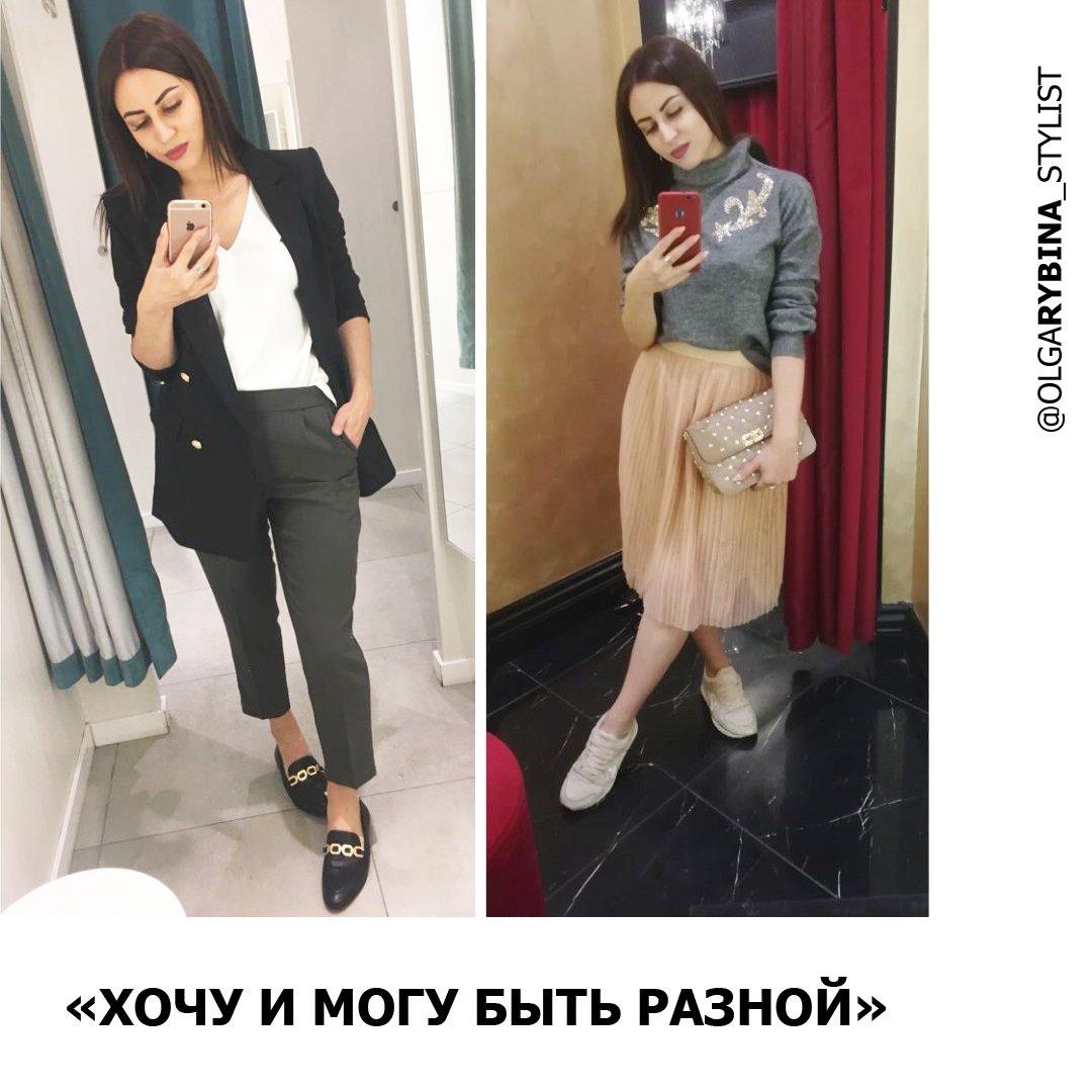Belgorod_shkola_stilya