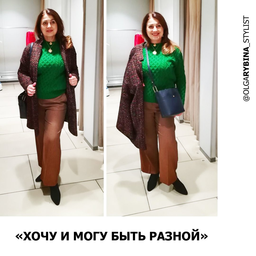 kursy_stilistov_odezhdy
