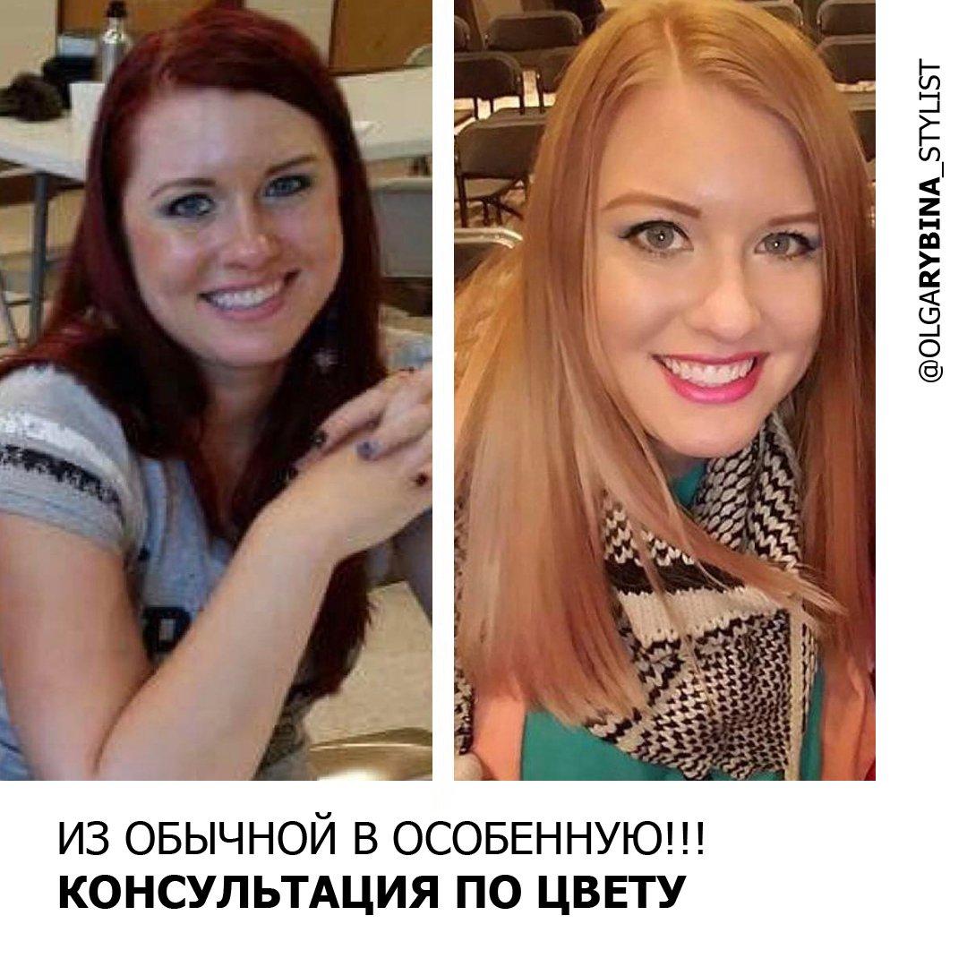 opredelenie_tsvetotipa_onlajn