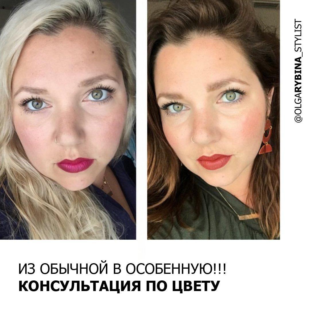 tsvetotip_vneshnosti