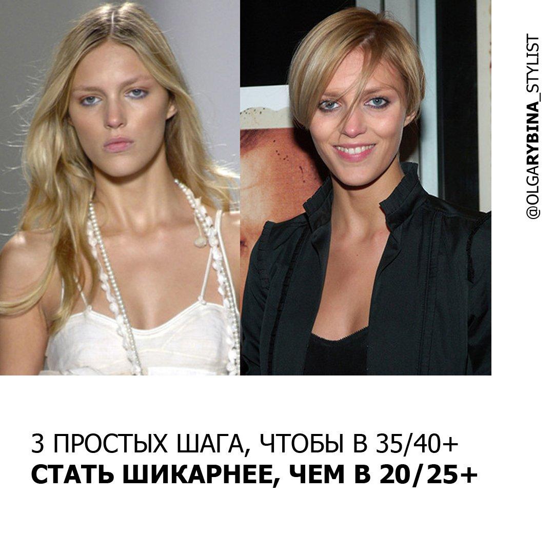 volosy_tsvetotip