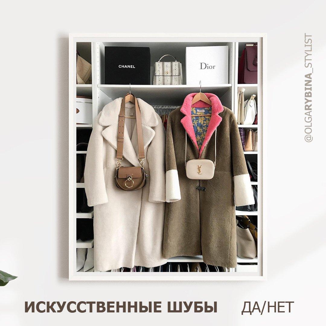 zhenskie-shuby-2019-goda-modnye-tendencii