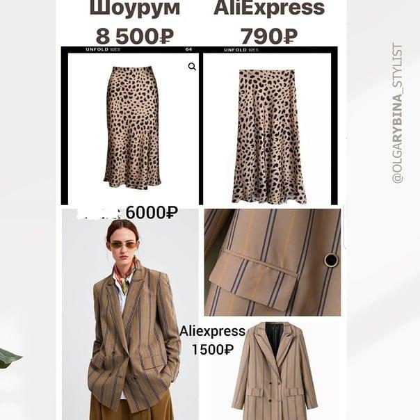 AliExpress качественные вещи