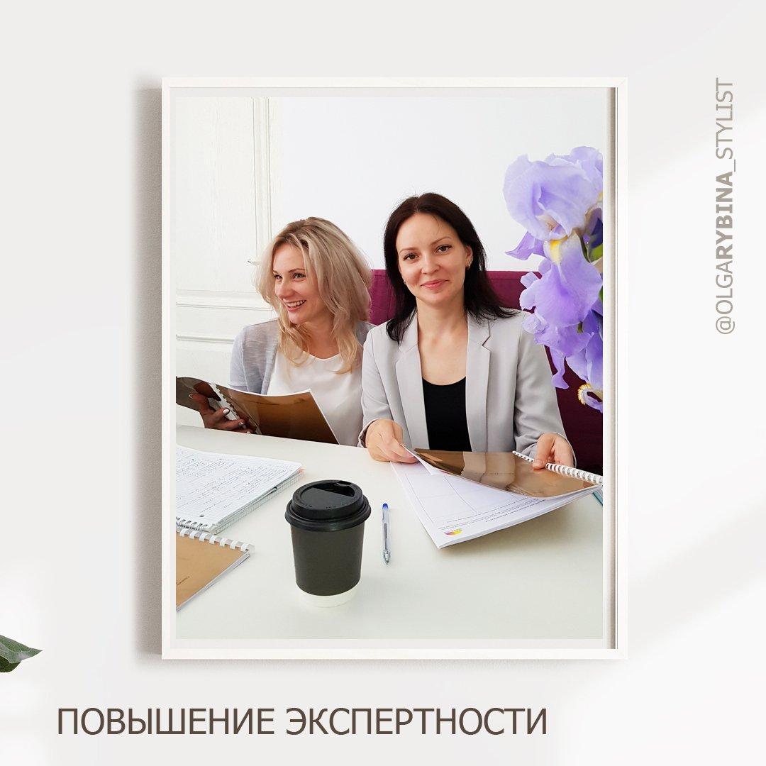 kursy_stilya_belgorod